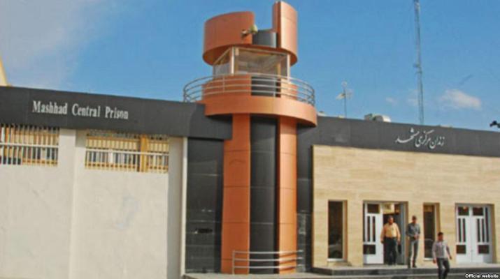 ifmat - American Navy Vet Held In Iran Has A Private Plaintiff