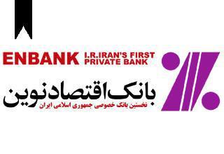 ifmat - EN Bank