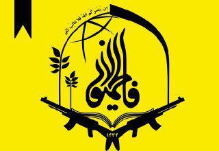 ifmat - Fatemiyoun division