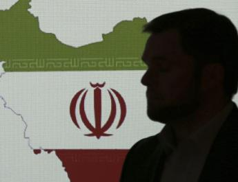 ifmat - Iran regime hackers are monitoring and tracking key political officials