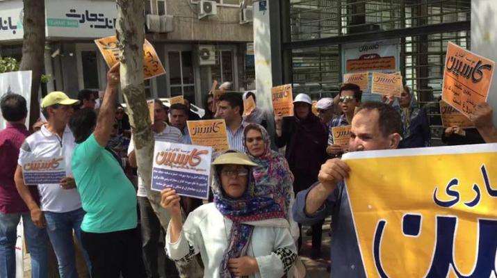 ifmat - Iran regime illegal bank problem