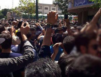 ifmat - Iran regime is on the verge of economic collapse