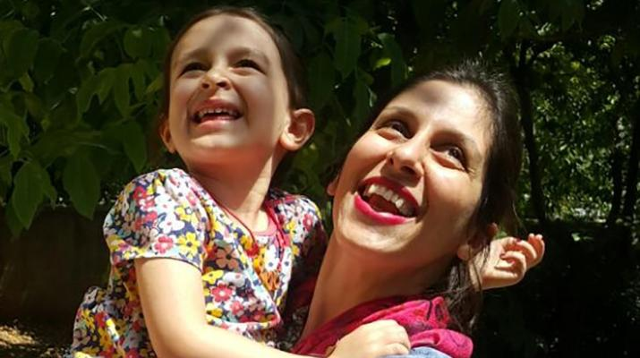 ifmat - Iran regime restricts detained Nazanin Zaghari-Ratcliffe phone calls from jail