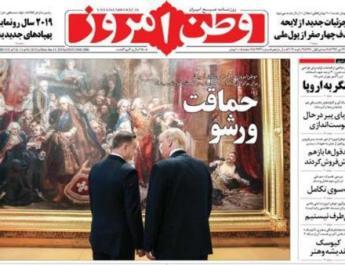 ifmat - Iran regime slams Poland for hosting Anti-Iranian confernece Fools in Warsaw