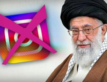 ifmat - Iran regime will block Instagram after posts about torture in prison