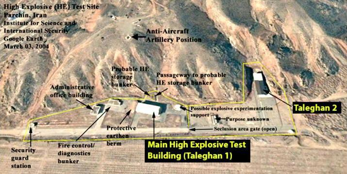 ifmat - Iranian nuclear weapons and support for terrorist organizations is dangerous for Israel