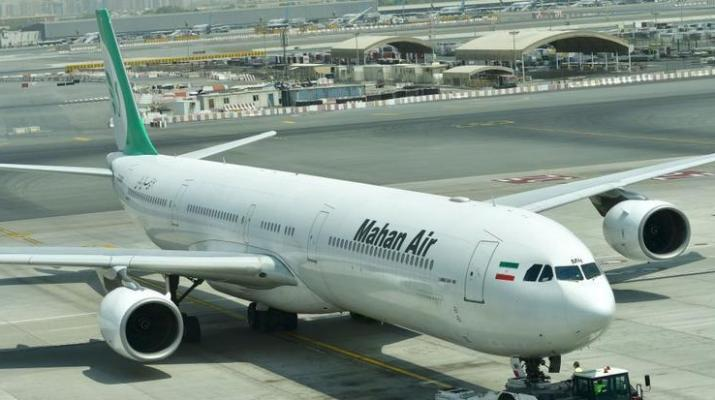 ifmat - Mahan Air banned in Germany over terrorism and spying fears