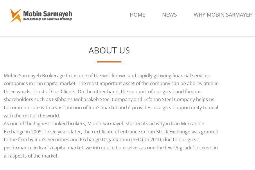 ifmat - Mobin Sarmayeh shareholders new