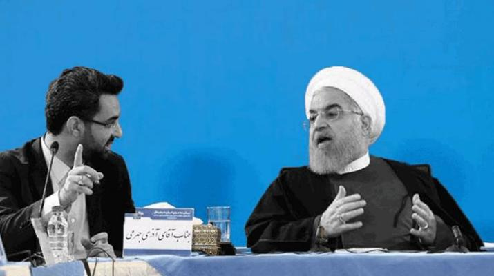 ifmat - Rouhani admits there is no free press in Iran