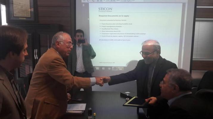 ifmat - STICON signed a memorandum of understanding with Iran sanctioned entity13