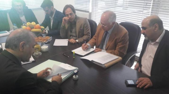 ifmat - STICON signed a memorandum of understanding with Iran sanctioned entity6
