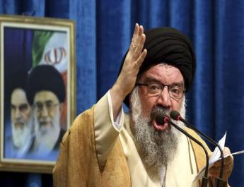 ifmat - Senior Iran cleric says Islamic Republic is blessing for Iranians