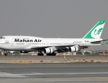 ifmat - Trump admin pressing allies to ban Iranian airline tied to terrorism