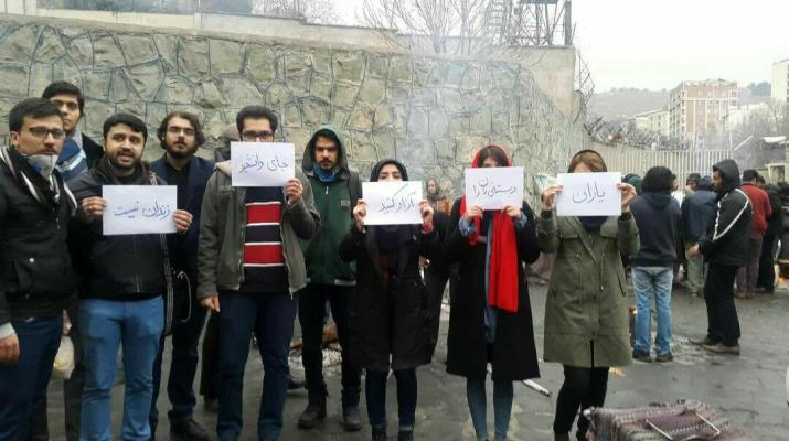 ifmat - Un experts says that Iran must provide care to detainees on hunger strike