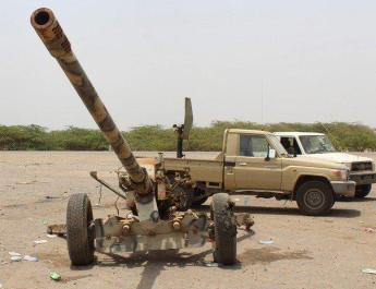 ifmat - Yemeni army forces take down Iran-built Houthi military aircraft