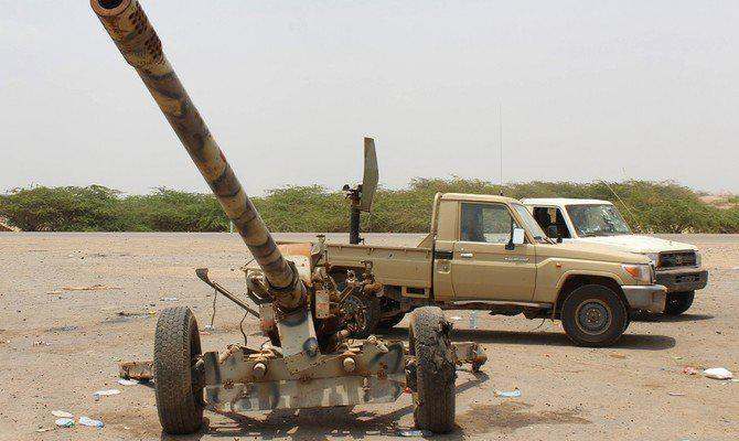 ifmat - Yemeni army forces take down Iran-built Houthi military aircraft