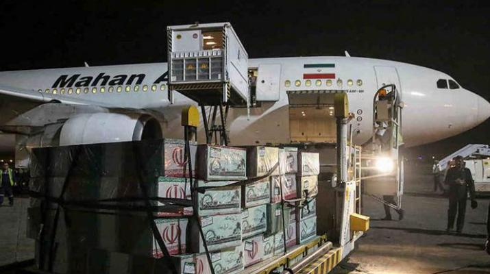 ifmat - ifmat - Economic relations with institutions linked to IRGC must be terminated