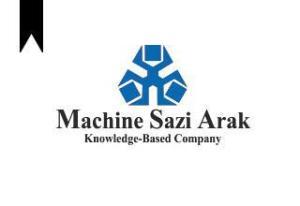 Machine Sazi Arak