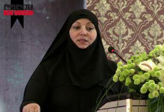 ifamt - Zeinab Mehanna Talebzadeh