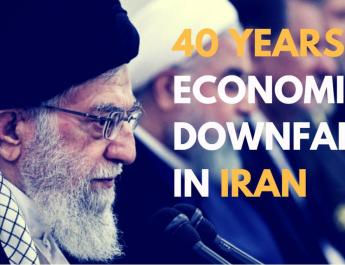 ifmat - 40 years of economic downfall in Iran