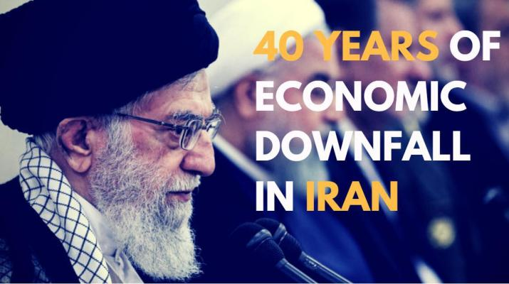 ifmat - 40 years of economic downfall in Iran