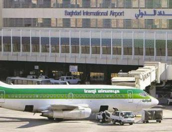 ifmat - Airport in Iraq refuses to accept flights from Iran