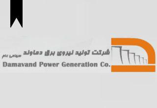ifmat - Damavand power generation Company