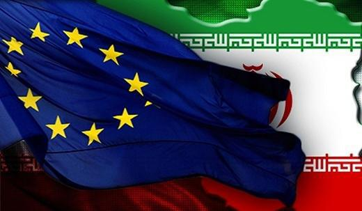 ifmat - EU is gravely concerned by Iran ballistic missile activity