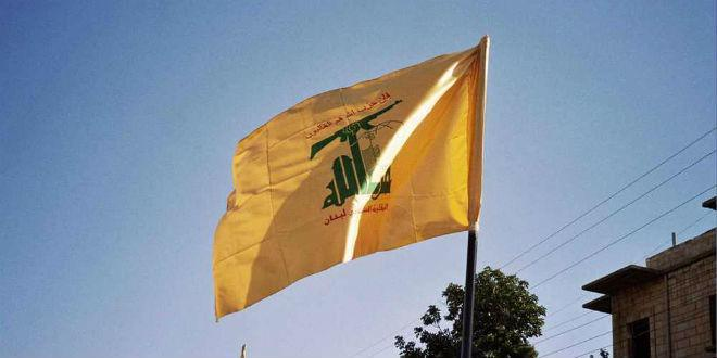 ifmat - Hezbollah is struggling to pay its members