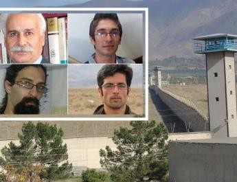 ifmat - Iran Regime abuse of political prisoners