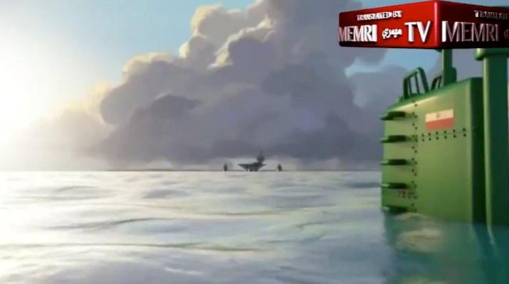 ifmat - Iran releases video of its submarine sinking a US aircraft carrier