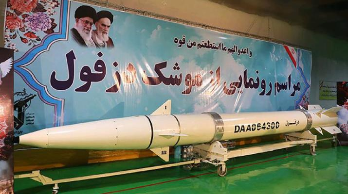 ifmat - Iran showcases massive underground missile factory