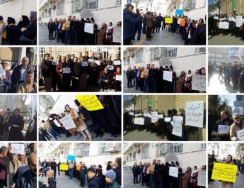 ifmat - Iran teachers stage fourth strike this year
