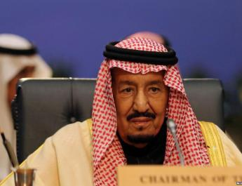 ifmat - King Salman calls for an alliance to stop Iran Regional ambitions