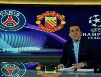 ifmat - Manchester United badge censored in Iran because mythical creatures are banned