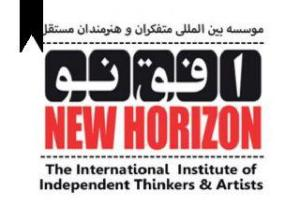 New Horizon Organization