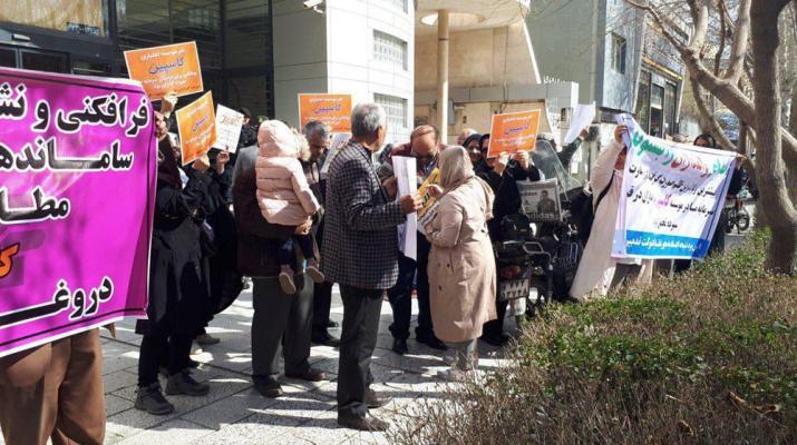 ifmat - Nine protests across Iran on Sunday