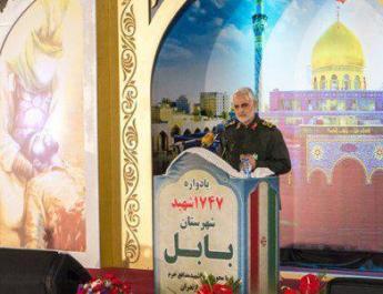 ifmat - Qassem Soleimani threatens to Pakistan Don est Iran tolerance