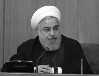 ifmat - Rouhani iran in war-like state