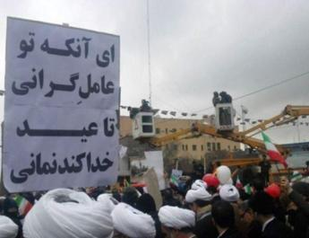 ifmat - Seminarians protest against Rouhani