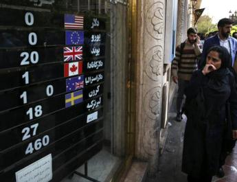 ifmat - The Iranian economy has been the weakest over the past few years