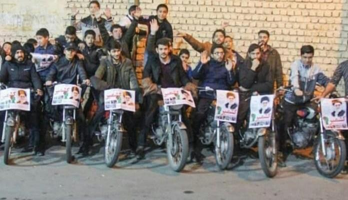 ifmat - Youth rally in support of Kashmir in Iran Mashhad