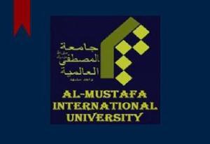 Al-Mustafa University