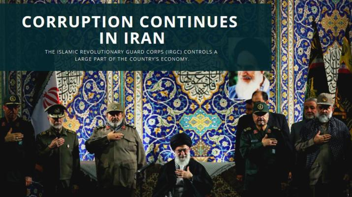 ifmat - Corruption continues in Iran