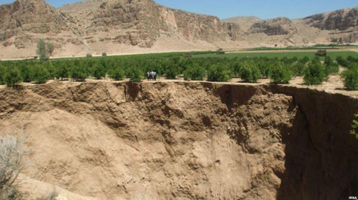 ifmat - Geologist says the ground is sinking in many regions of Iran