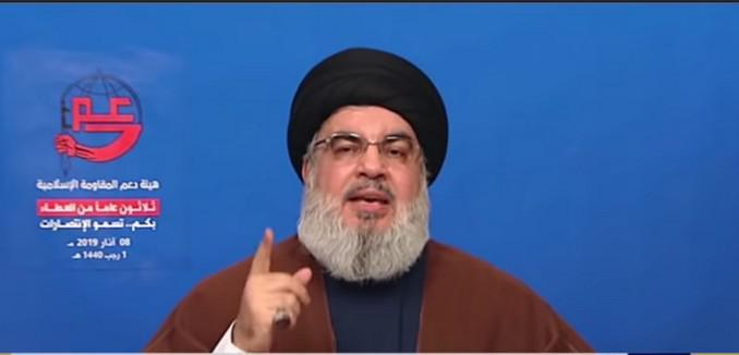 ifmat - Hezbollah asks donors for more money