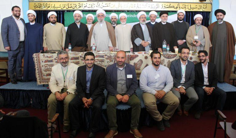 ifmat - IGS scholar board clerics and IGS board members