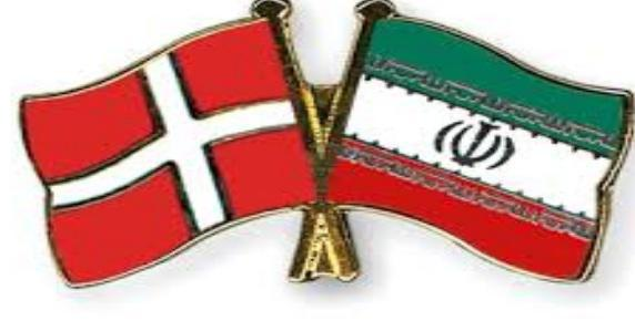 ifmat - Iran, Denmark launch new wind energy coop