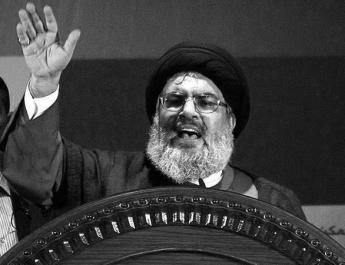 ifmat - Iran Regime continues to export terrorism