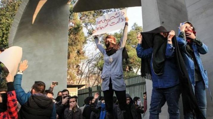 ifmat - Iran Regime gender discrimination in employment